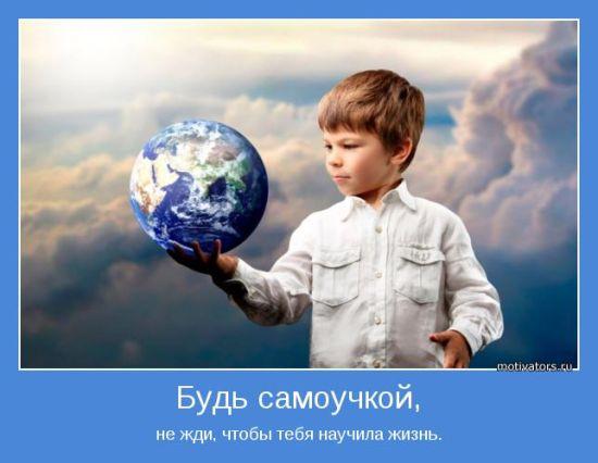 Энергия воли — это энергия разума